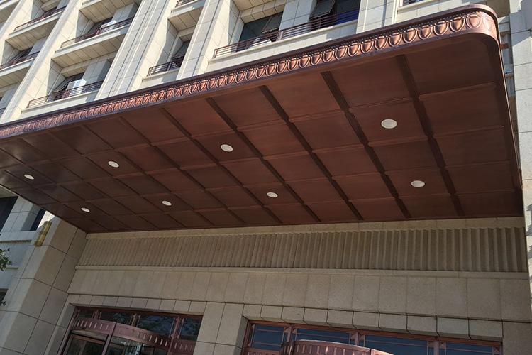 燕京办公楼铜板饰面
