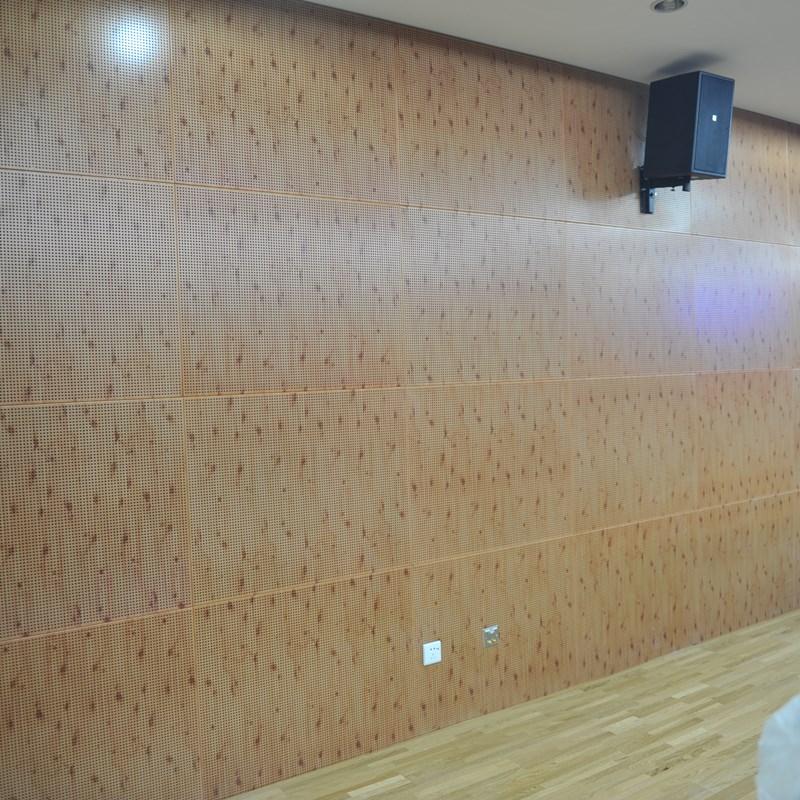 科大会议室木纹吸音铝板