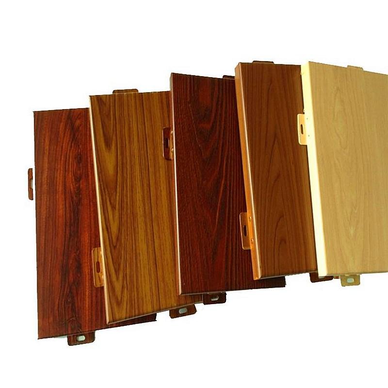 木纹铝板色